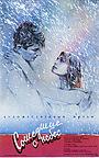 Фільм «Ті, що зійшли з небес» (1986)