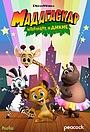 Сериал «Мадагаскар: Маленькие и дикие» (2020)