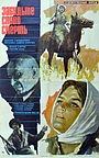 Фильм «Забудьте слово смерть» (1979)