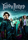 Фильм «Гарри Поттер и Кубок огня» (2005)