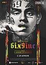 Фильм «6IX9INE: Сага о Дэнни Эрнандесе» (2020)