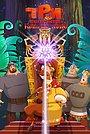 Мультфильм «Три богатыря и Конь на троне» (2021)