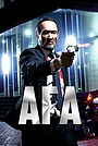 Фільм «Ага» (2021)