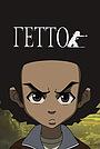 Сериал «Гетто» (2005 – 2014)