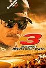 Фильм «3: История Дейла Эрнхардта» (2004)