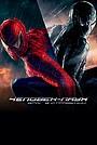 Фильм «Человек-паук 3: Враг в отражении» (2007)