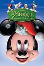 Мультфильм «Микки: И снова под Рождество» (2004)