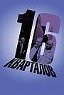 Фильм «16 кварталов» (2006)