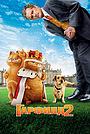 Фильм «Гарфилд 2: История двух кошечек» (2006)