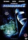 Фильм «Невидимка 2» (2006)