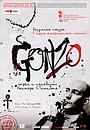 Фильм «Гонзо: Страх и ненависть Хантера С. Томпсона» (2008)