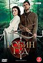 Сериал «Робин Гуд» (2006 – 2009)