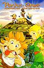 Мультфильм «Ролли и Эльф: Невероятные приключения» (2007)