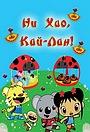 Сериал «Ни Хао, Кай-Лан» (2008 – 2010)