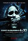 Фильм «Пункт назначения 4» (2009)