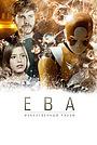 Фильм «Ева: Искусственный разум» (2011)