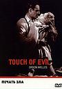 Фильм «Печать зла» (1958)