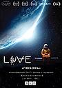 Фильм «Любовь» (2011)
