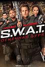 Фильм «S.W.A.T.: Огненная буря» (2010)