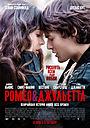 Фильм «Ромео и Джульетта» (2013)