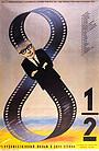 Фильм «8 с половиной» (1963)