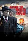 Фильм «Абсолютное зло» (2011)
