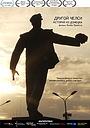 Фильм «Другой Челси: История из Донецка» (2010)