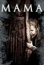 Фильм «Мама» (2013)