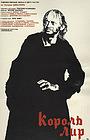 Фильм «Король Лир» (1970)