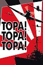 Фильм «Тора! Тора! Тора!» (1970)