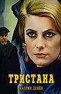 Фильм «Тристана» (1970)