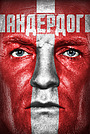 Фильм «Андердог» (2015)