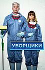 Сериал «Уборщики» (2013)