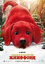 Мультфильм «Большой красный пес Клиффорд» (2021)