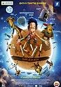Мультфильм «Ку! Кин-дза-дза» (2012)