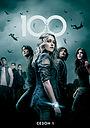 Сериал «Сотня» (2014 – 2020)