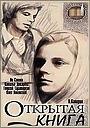 Сериал «Открытая книга» (1980)