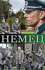 Сериал «Немец» (2011)