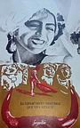 Фильм «Да здравствует Мексика!» (1979)