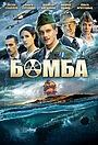Сериал «Бомба» (2013)