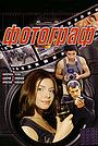Сериал «Фотограф» (2008)