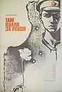 Фильм «Там вдали, за рекой» (1975)