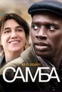 Фильм «Самба» (2014)