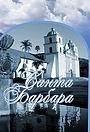 Сериал «Санта-Барбара» (1984 – 1993)