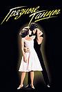 Фильм «Грязные танцы» (1987)