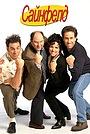 Сериал «Сайнфелд» (1989 – 1998)