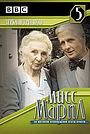 Фильм «Мисс Марпл: Зеркало треснуло» (1992)